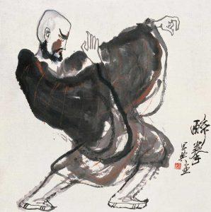 kung-fu-kungfu-boxe-homme-ivre-cours-lyon-enfants
