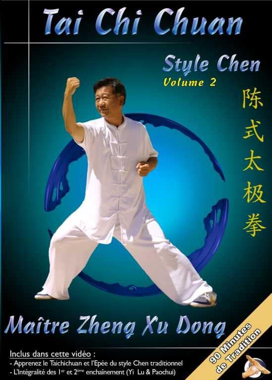 DVD Tai Chi Chuan Zheng Xu Dong Taiji Quan style Chen Zheng Xudong DVD Volume 2