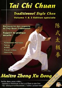 DVD Taichi-Chuan-style-Chen-Qi-Gong-Maitre-Zheng-Xu-Dong-Qi-Gong-Edition-Speciale