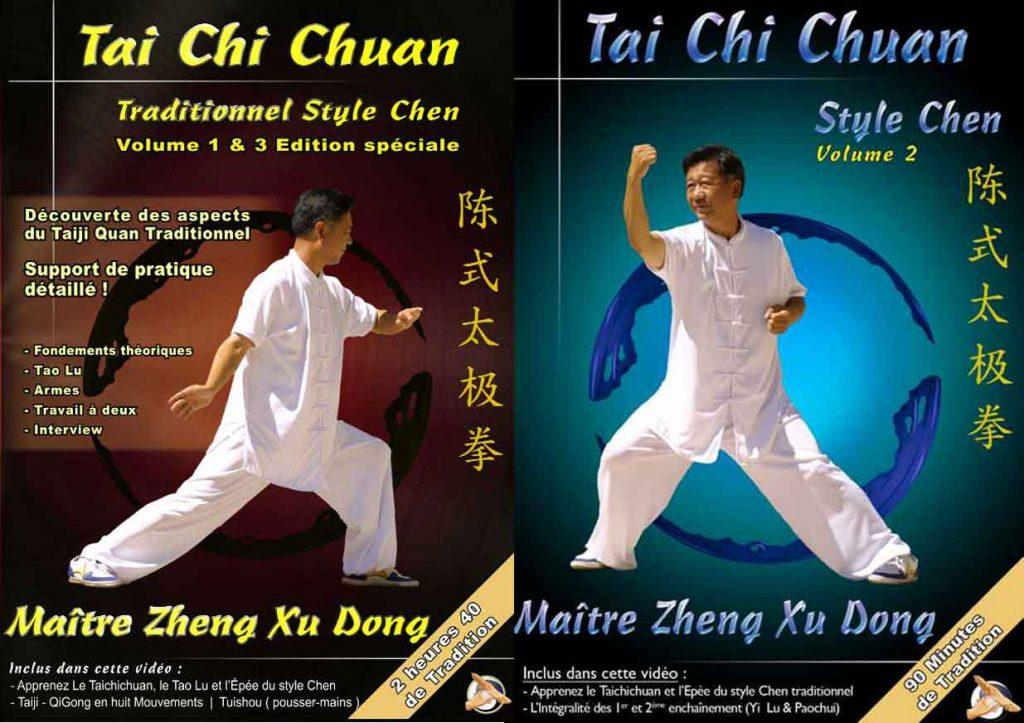 Pack DVD Tai Chi Chuan style Chen- Maître Zheng Xu Dong - Taichi Taiji Quan