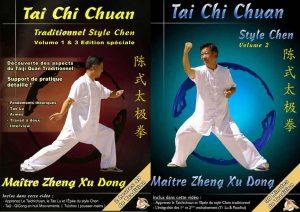Pack-DVD-Taichi-Taiji-Quan-Maître-Zheng-Xu-Dong
