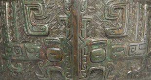 Chine-Antique-2-Shang-Dynastie-Bronzes-Taotie-2