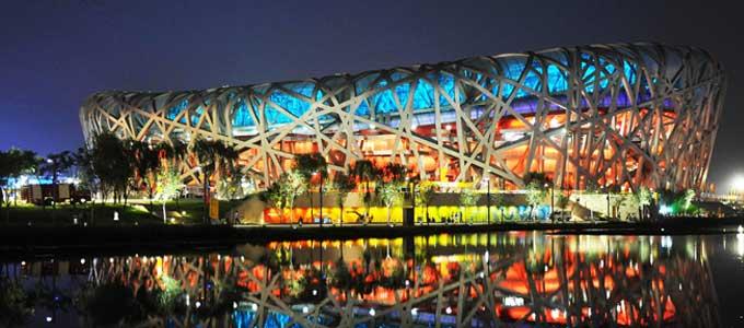 Chine-et-Mondes-Chinois-Audio-JO-Pekin-2008-La-Une
