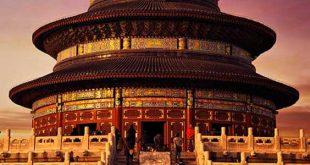 Cite-Interdite-Pekin-Docu-Video-Arte-Taichi-La-Une