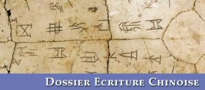 Dossier-Ecriture-Chinoise-Jiaguwen-Origines-Histoire-Bandeau-Tai-Chi-Kung-Fu-Lyon