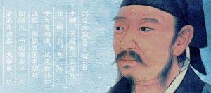 Dossier-Philosophie-Chinoise-Xunzi-Remi-Mathieu-La-Une