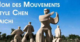 FAQ-Nom-des-Mouvements-Style-Chen-Taichi-Taiji-Quan
