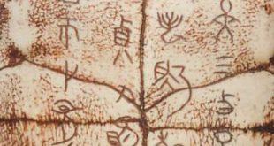 Jiaguwen-Ecriture-Chinoise-Shang-Chine-La-Une-2