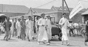 Mouvement-du-4-Mai-1919-Chine-Nationalisme