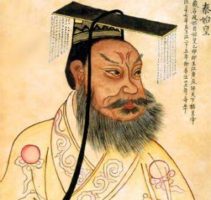 Qinshi-Huangdi-Premier-empereur-Chine