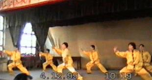 Shen-Zhen-Jun-eleves-Taichi-Chuan-Chen-style-1999-Luoyang-Lyon