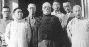 Tai-chi-Yang-cheng-fu-avec-Fu-zhong-wen-Lyon-taichi