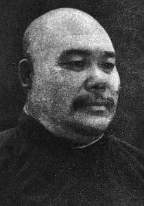 yang-chengfu-tai-chi-style-yang-taichi-taiji-quan-lyon