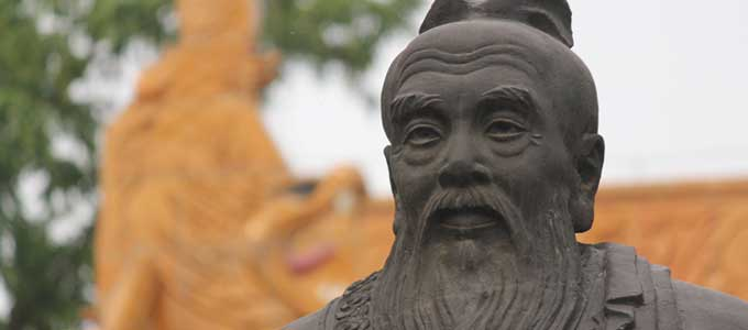 Philosophie Chinoise Confucius Anne Cheng Marche de Histoire