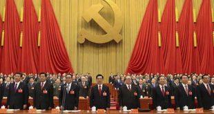 PCC-Le-Parti-Communiste-Chinois-Marche-de-Histoire-Audio-Chine