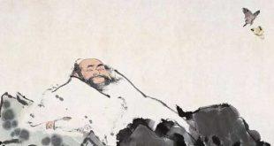 audio-philosophie-chinoise-taoiste-zhuangzi-laozi-tai-chi-kung-fu-lyon-remy-mathieu