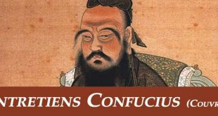 eBook Les Entretiens de Confucius - Confucianisme Kongzi Kongfuzi Tai Chi Lyon