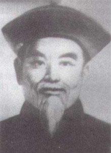 tai-chi-style-wu-yu-xiang-taichi-wu-hao-taiji-quan-lyon-web
