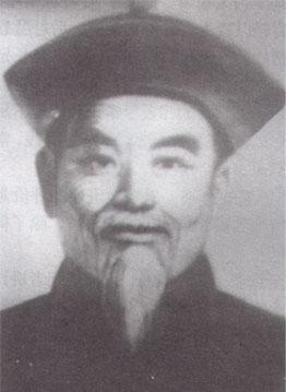 wu-yu-xiang-tai-chi-style-wu-hao