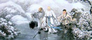 audio-lao-tseu-tao-te-king-livre-de-la-voie-et-de-la-vertu-stanislas-julien-book-audio-tai-chi-kungfu-lyon