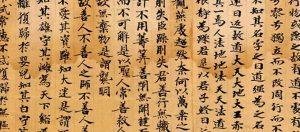 la-pensee-taoiste-remi-mathieu-taoisme-tao-dao-laozi