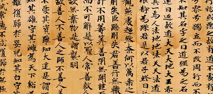 La Pensée Taoïste avec Rémi Mathieu - taoïsme tao dao laozi