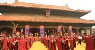 philosophie-chinoise-confucianisme-joel-thoraval-la-pensee-confuceene-confucius-neo-audio-radio