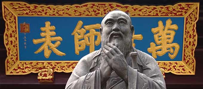 philosophie-chinoise-histoire-confucianisme-wang-confucius-audio-philosophie-chinoise