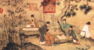 philosophie-chinoise-legisme-romain-graziani-hanfei-zi-shanyang-xunzi-audio-conference-arbois