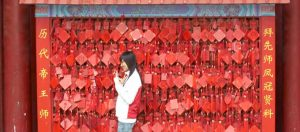 philosophie-chinoise-legisme-valeurs-asiatiques-anne-cheng-conference-audio