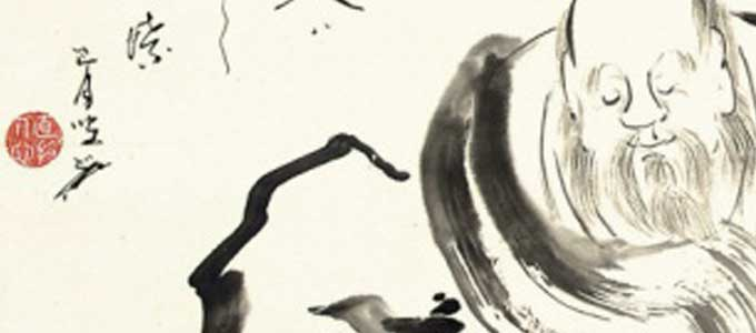 taoisme-taoistes-les-maitres-du-temps-dao-tao-te-king-de-jing-audio-france-culture
