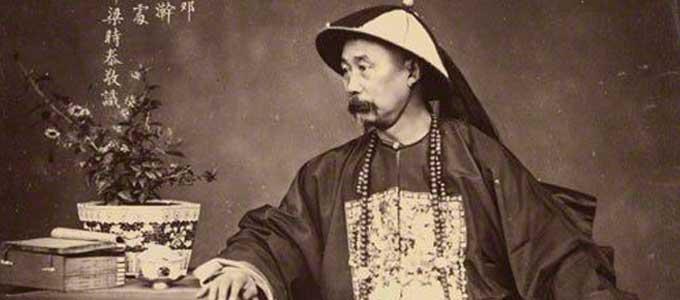 audio-conference-chine-les-dernieres-annees-de-lempire-confuceen-qing-1890-1910-cixi-puyi-tai-chi-lyon