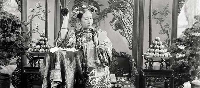audio-derniere-imperatrice-de-chine-cixi-dynastie-qing-tseu-hi-tai-chi-chuan-lyon