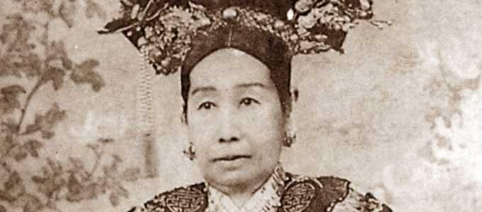 audio-derniere-imperatrice-de-chine-cixi-dynastie-qing-douairiere-tseu-hi-tai-chi-chuan-lyon
