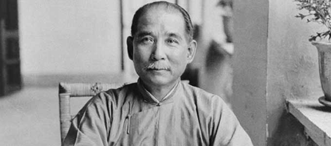 sun-yat-sen-pere-de-la-revolution-chinoise-chine-1911-mc-bergere-tai-chi-lyon