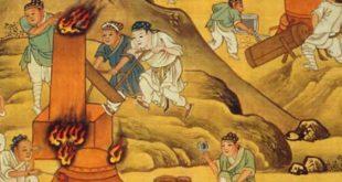 audio-histoire-des-sciences-en-chine-science-chinoise-antique-chemla-tai-chi-lyon