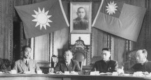 audio-chine-apres-1911-debuts-de-la-republique-jl-rocca-conference-tai-chi-lyon
