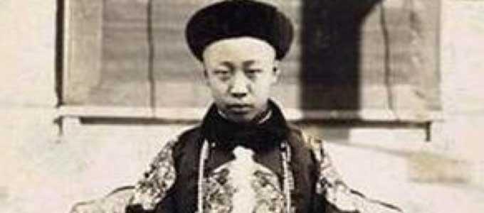 audio-le-dernier-empereur-de-chine-puyi-conference-danielle-elisseeff-tai-chi-lyon