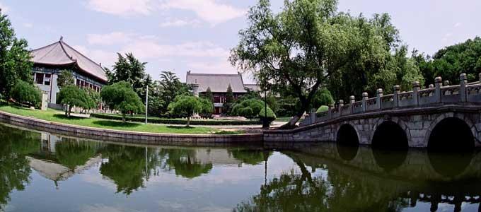 audio-beida-campus-chinois-a-l-americaine-pekin-universite-beijing-tai-chi-lyon