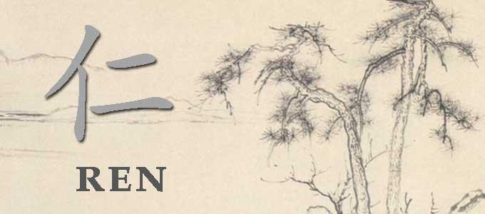 audio-confucianisme-qu-est-le-ren-humanisme-confucius-nouveaux-chemins-kongzi-tai-chi-lyon