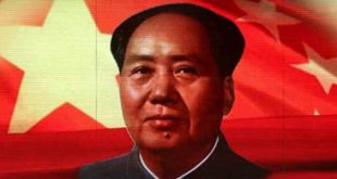 audio-histoire-le-parti-communiste-chinois-mao-tai-chi-lyon