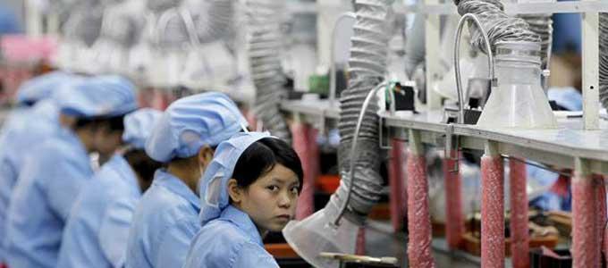 audio-la-chine-delocalise-aussi-usine-chinoise-tai-chi-lyon
