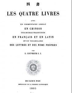 Traduction-Couvreur-Confucius-Entretiens-Les-4-Quatres-Livres-Les-Analectes-Confucianisme