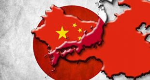audio-japon-chine-vers-une-nouvelle-guerre-froide-tai-chi-lyon