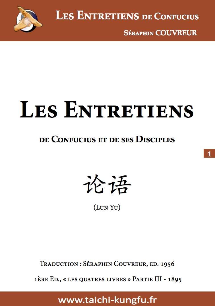 eBook-PDF-Les-Entretiens-de-Confucius-et-ses-Disciples-Seraphin-Couvreur-WEB