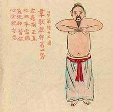 Stage avec Maître Zheng Qi Gong Bouddhiste Yi Jin Jing