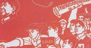 audio-debat-intellectuel-en-chine-bastid-bruguiere-tai-chi-kung-fu-lyon