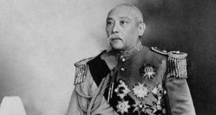 audio-yuan-shikai-shi-kai-chine-empereur-gouvernement-du-nord-conference-xavier-paules-tai-chi-lyon