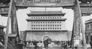 audio-dossier-histoire-de-pekin-beijing-tai-chi-lyon