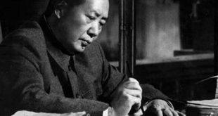 audio-conference-mao-zedong-tse-toung-pensee-maoiste-alain-roux-chine-communiste-tai-chi-lyon